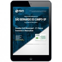 Apostila PDF São Bernardo do Campo 2018 - Guarda Civil Municipal