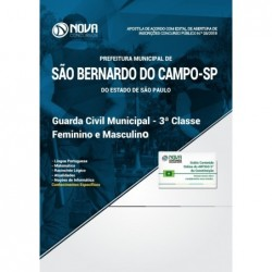 Apostila São Bernardo do Campo 2018 - Guarda Civil Municipal 3ª Classe