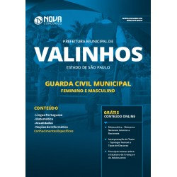 Apostila Concurso Valinhos SP 2019 - Guarda Civil Municipal